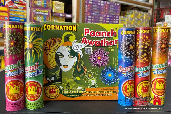 Paanch Awathar by Cornation